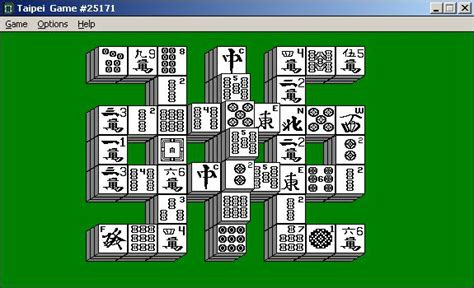 Taipei Download (1990 Puzzle Game)