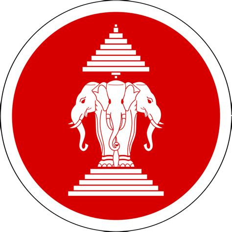 File:Roundel of Royal Lao Air Force