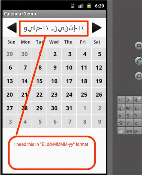 java - Android Arabic date display in TextView - Stack