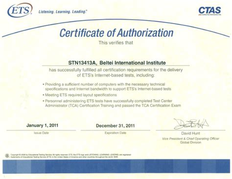 1-BELTEI TOEFL Test Center authorized by ETS from America